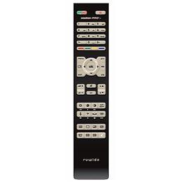 Ruwido WSP-1000 Mando TV Symphony Pro 16206806 - 341206806_Ruwido_SymphonyPro