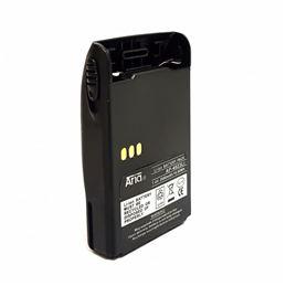 AP-4023LI Batería para MOTOROLA PRO ELITE 5150 - ap-4023-li