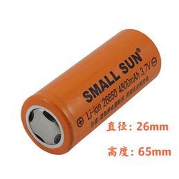 Small Sun 26650 Batería 4800 mAh 3,7V Recargable - SMALL-SUN-26650-4800